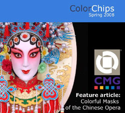 China | The Colorful Masks of the Chinese Opera - Color Chips