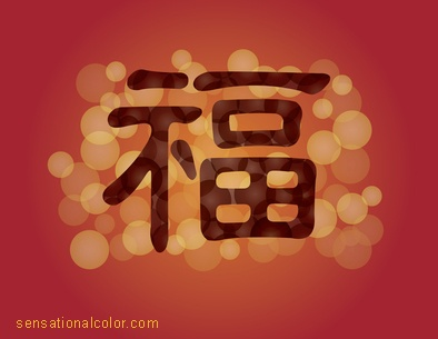 Chinese New Year Color Meaning Good Fortune