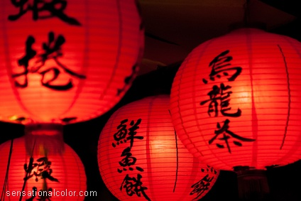Chinese New Year Color Meaning Red chinese lanterns